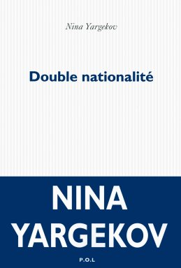 Double nationalite